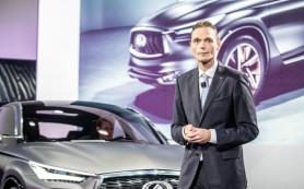 Új, merész SUV vízió az Infinititől